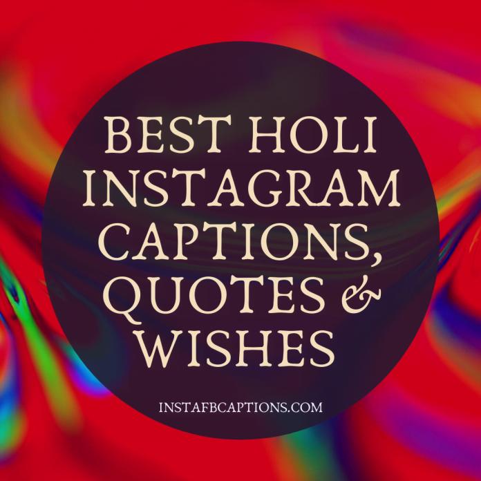 Holi Instagram Captions