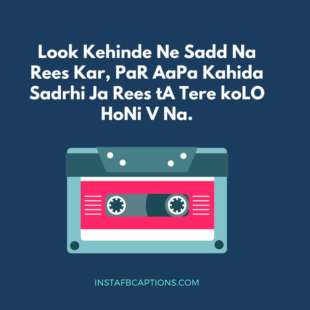 Punjabi Lyrics As Captions  - Punjabi Lyrics as Captions  - 50+ Best SONG LYRICS Instagram Captions 2021