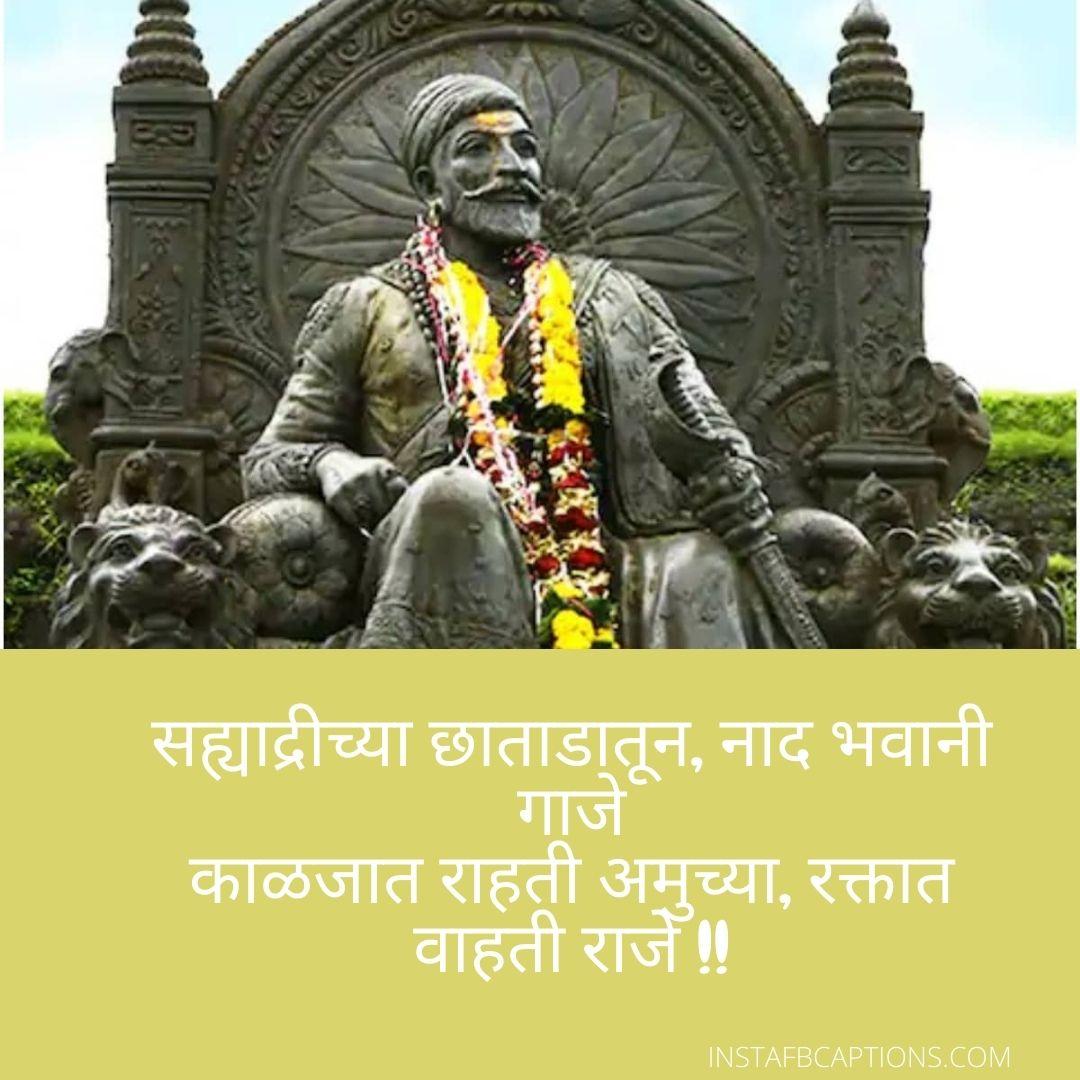 Happy Shivaji Maharaj Jayanti Wishes For Facebook In Hindi  - Happy Shivaji Maharaj Jayanti Wishes for Facebook in Hindi - 91 Chhatrapati Shivaji Maharaj Jayanti Captions & Quotes for 2021